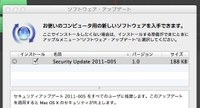 Securityupdate_20110910