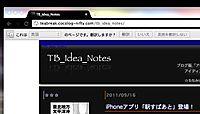 Googletrans1_20110917