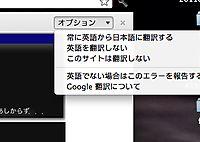 Googletrans2_20110917