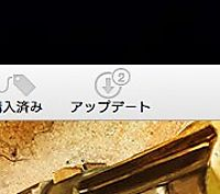 Appliupdate_2_20110919