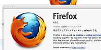 Firefox602_20110928