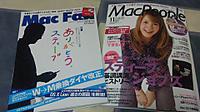 Macfan_macpeoplenov2011_20110929m
