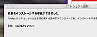 Firefox701_20110930