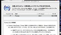 Itunes105_20111012