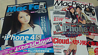 Macfan_macpeople_dec2011m