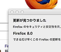 Firefox8_1_20111111_2