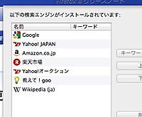Firefox8_3_20111111