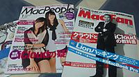 Macfan_macpeople_2012janm