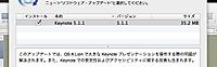 Keynote511_20111203