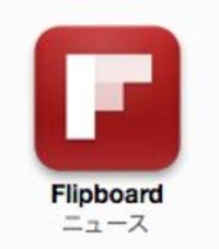 Flipboard_20111212