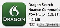 Dragonsearch_20111214