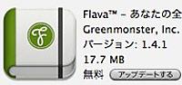 Flava_20111214