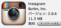 Instagram_20111214