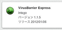 Virusbarrierexpressupdate_20120108