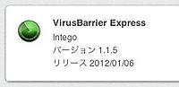 Virusbarrierexpressupdate_20120108