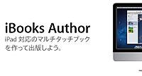 Ibooksauthor_20120120