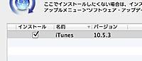 Itunes1053_20120120