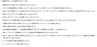 Firefox100