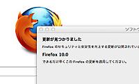 Firefox100_20120201