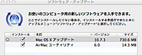 Macosx1073_airmacutility_20120202