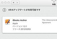 Ibooksauthor101_20120204