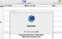 Clamxav_20120303