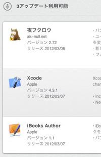 Appupdates_2_20120308