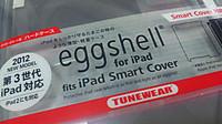 Eggshell_1_20120324m