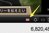 Youtubecc_20120414
