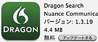 Dragonsearch1319