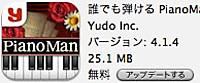 Pianoman414_3
