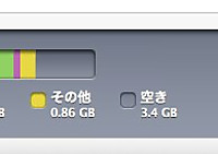 Ipodtouch_2_20120427