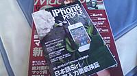 Macpeople_jun2012m