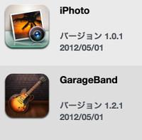 Softwareupdate_2_20120502m
