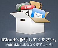 Mobilemesigninshot_20120504