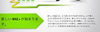 Nikeplusdashboard2_20120513