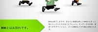 Nikeplus_1_20120526