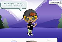 Nikeplus_3_20120527