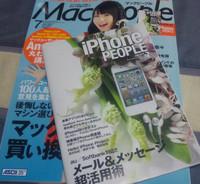 Macfan_macpeoplejuly2012_2_20120529