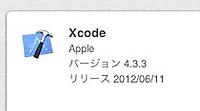 Xcode433_20120614