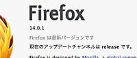 Firefox1401release_20120722