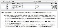 Iwork92_20120725