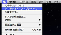 Doftwareupdateinmountaianlion_20120