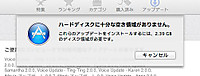 Softwareupdate2_20120728