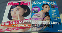 Macfan_macpeople_oct2012_20120829m