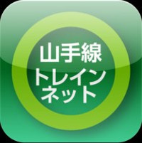Yamanotetrainnet13_20120830