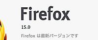 Firefox150_20120831