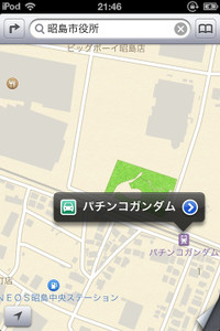 Ios6map_20120922m