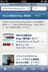 Macotakara_20121001m