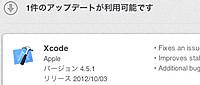 Xcode451_2_20121003
